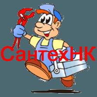Ремонт сантехники в Новосибирске